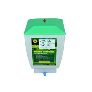 CB80 - 120 ltrs Family Composting Mygreenbins