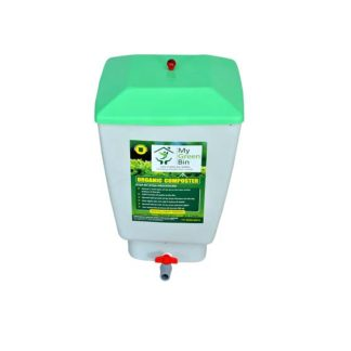 CB40 - 50 Ltrs Family Composting Mygreenbins